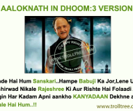 Aloknath in Dhoom Movie