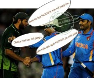 World Cup Troll Pics – Pakistan