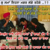 Punjabi singers are promoting the Badal government through ads
