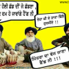 The Akali Dal  party is Together To Win the Elections