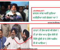 The Badal Sarkar is Encouraging the Use of Drugs in the Youth
