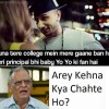 Yo Yo Honey Singh Trolls