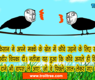 Birds – Jokes in Hindi
