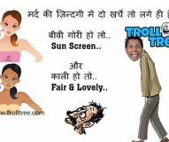 Sun Screen Vs Fair & Lovely