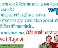 Funny Father Vs Son Hindi Jokes