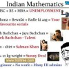 Mathematic Jokes on TV Serails and Bollywood Actors
