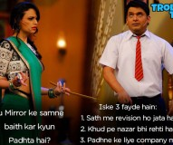 Study Jokes by Kapil Sharma
