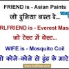 Which one is Best – Friend, Girlfriend or Wife