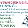 A Boy Proposed A Girl