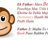 Ek Father, Dusra Father