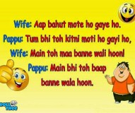 Wife Pappu Se