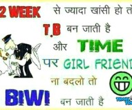 2 Week Se Jada Khansi Ho To