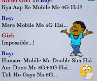 Airtel Girl To Boy