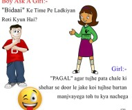 Boy Ask A Girl