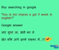 Boy Searching In Google