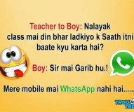 Teacher To Boy