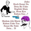 Teacher & Student Funny Joke & Pictures.