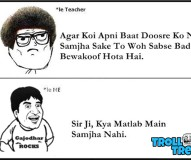 Teacher & Student Funny Pictures & Trolls