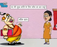Hindi Funny Jokes | Hindi Funny Troll & Pictures
