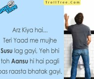 Best Funny Shayari Jokes