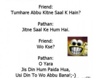 Most Funniest Pathan Jokes & Pictures