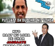 Gippy Grewal Funny Trolled By Binnu Dhillon – Punjabi Funny Jokes