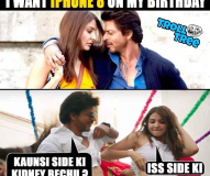 Kaunsi Side Ki KIDNEY Bechu