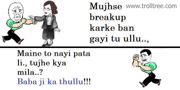 Break-Up karke Ban Gayi Tu Ullu