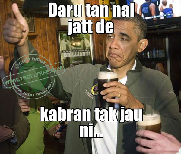 Daru Tan Nal Obama De