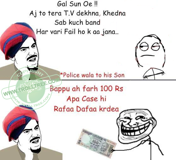 Police Wala To His Son