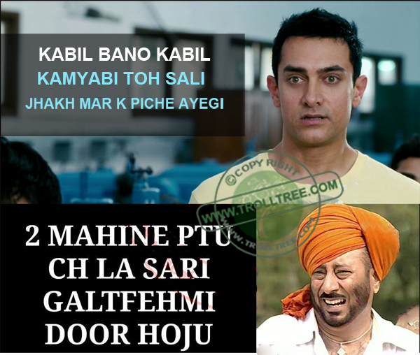 Jaswinder Bhalla Trolled To Aamir Khan