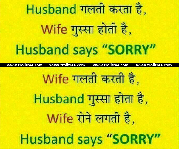 The Wife has Always the Power to Dominate her Husband on any Issue or any Concern