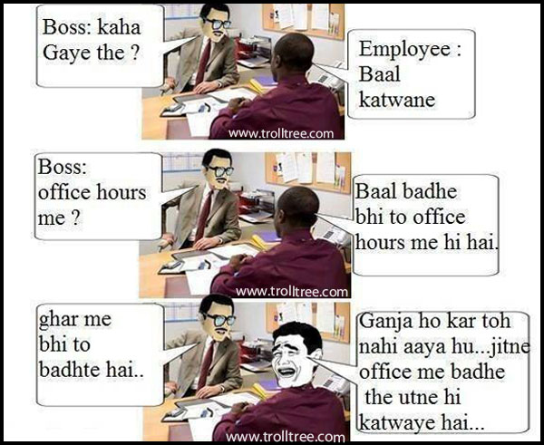 Funny Boss And Employee Jokes in Hindi