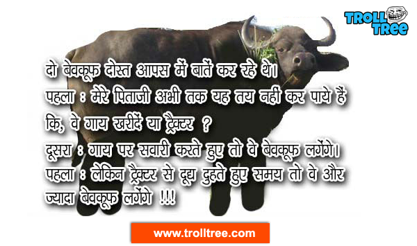 Animals Jokes In Hindi