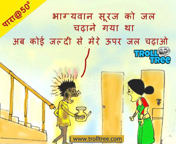 Funny Summer Jokes in Hindi