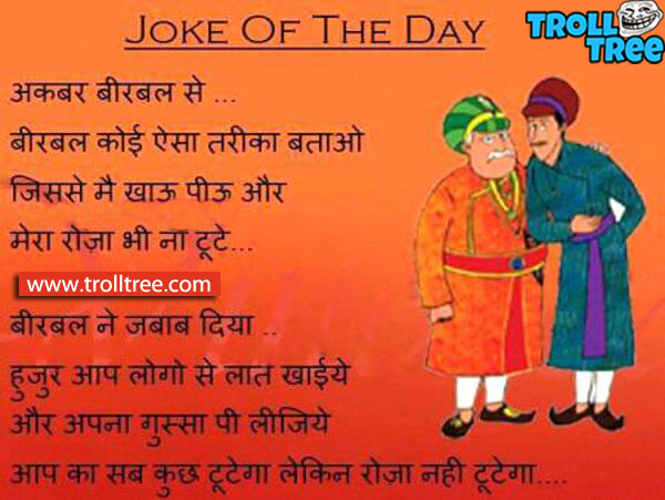 Jokes of Akbar and Birbal