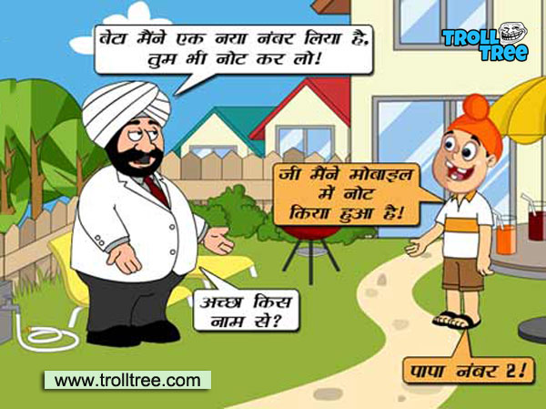 Son and Father Hindi  Jokes