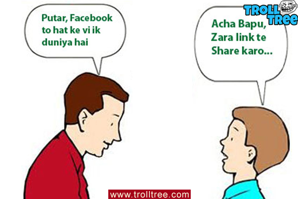 Facebook Addiction