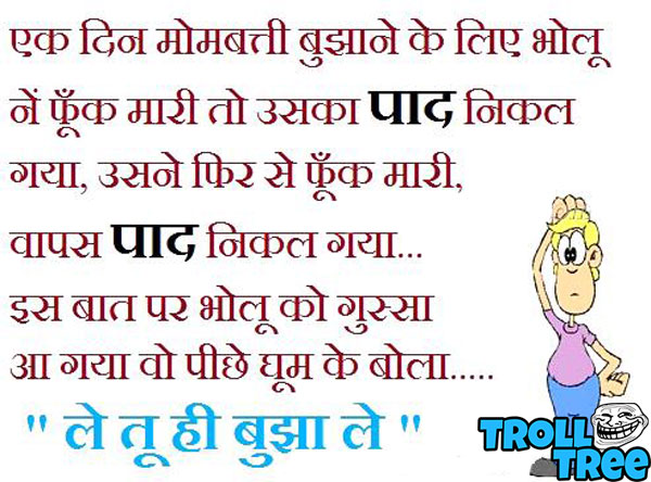 Naughty Sms Jokes Collection For 18  Full Dhamaal