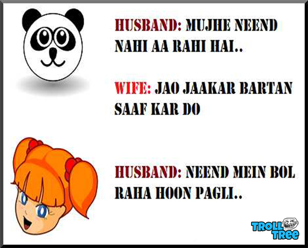 Husband, Wife Se