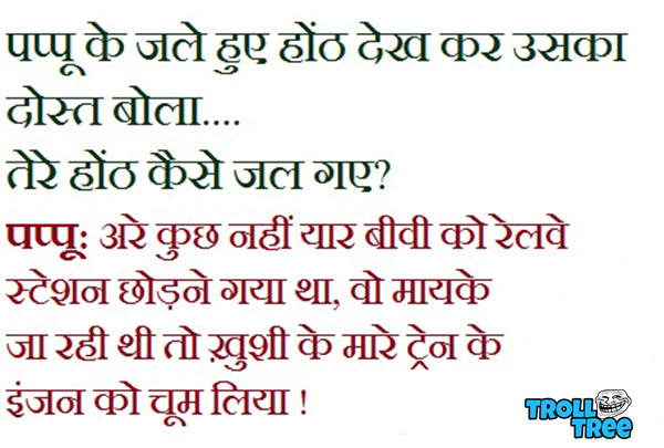 18 Jokes For 18 And Above  Full Dhamaal