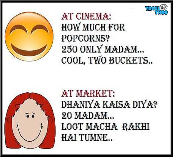 At Cinema, At Market