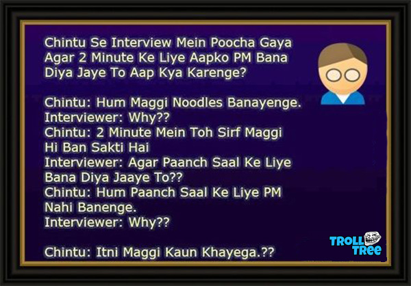 Chintu Se Interview Mein Poocha Gaya