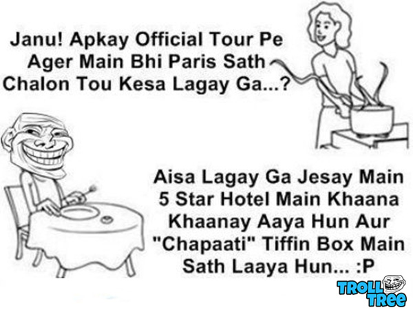 Janu Apkay Official Tour Pe