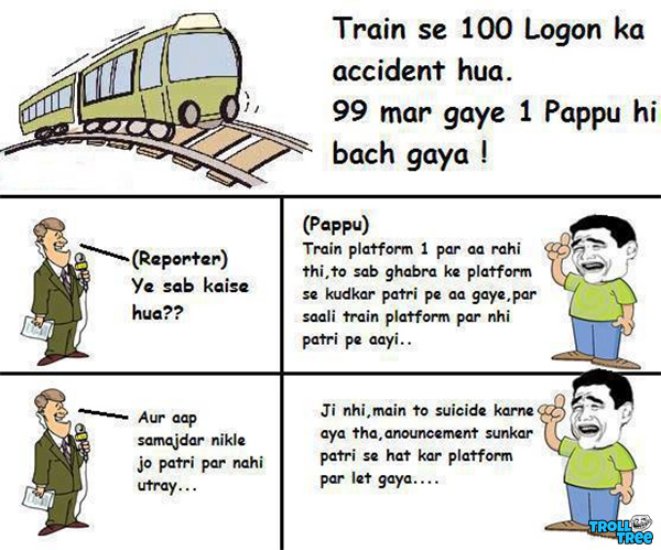 Train se 100 Logon ka accident hua