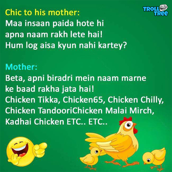 Chic to his mother