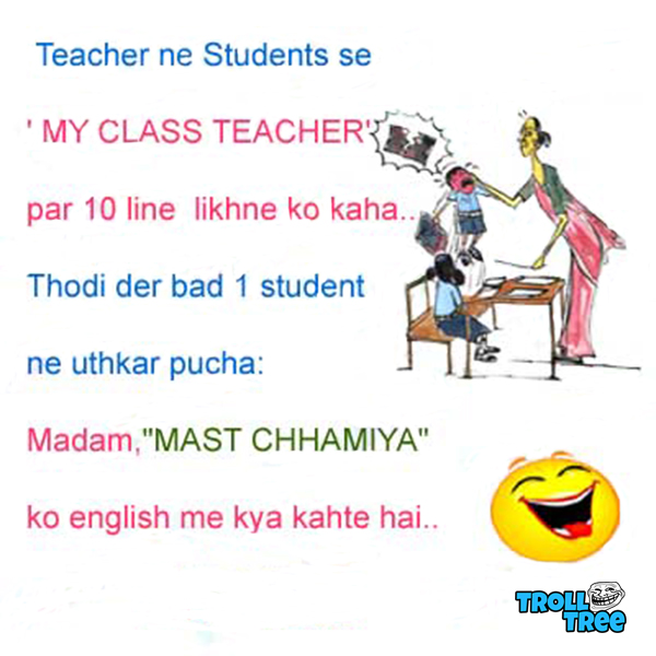 Teacher Ne Students Se