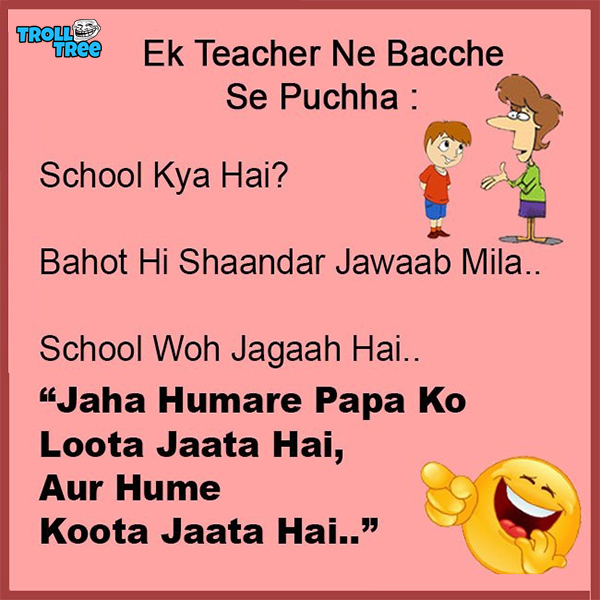 Ek Teacher Ne Bacche Se