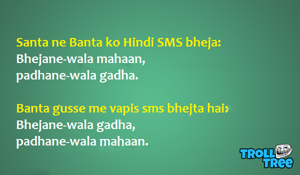 Santa Ne Banta Ko Hindi SMS Bheja
