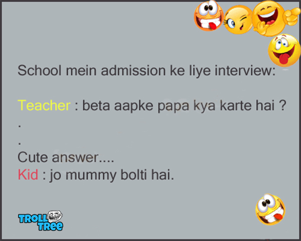 School Mein Admission Ke Liye Interview